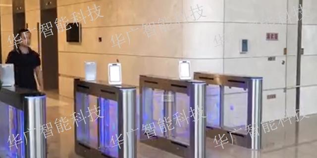 黄浦区多功能人脸测温识别机「上海华广智能科技供应」