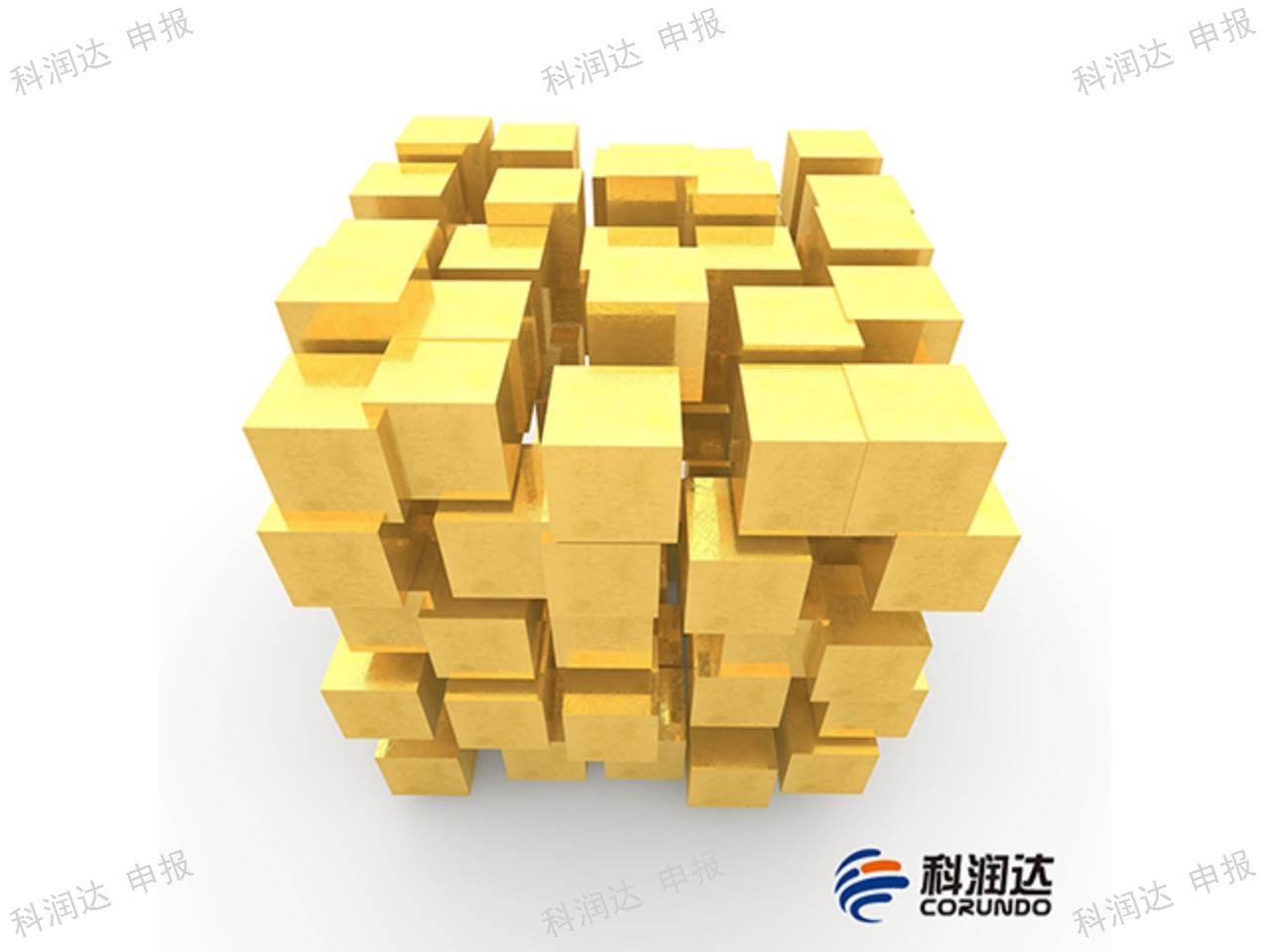 静安区价格优惠技术创新项目 来电咨询 上海科润达供应
