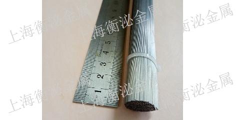 钼杆供应商 客户至上「上海衡泌金属材料供应」
