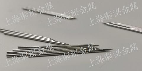 上海镀金钨探针 诚信经营「上海衡泌金属材料供应」