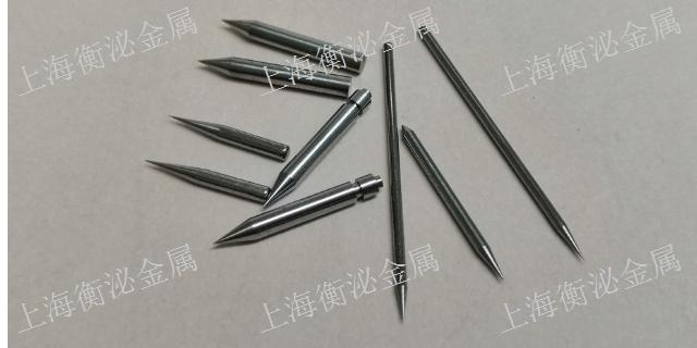 電鍍鎢針型號 有口皆碑「上海衡泌金屬材料供應」
