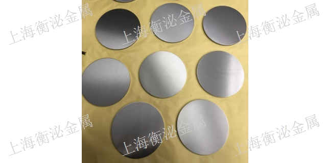 重庆高纯钽棒 值得信赖「上海衡泌金属材料供应」