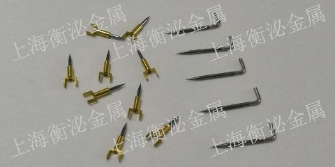 芜湖钨片 客户至上「上海衡泌金属材料供应」