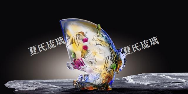 徐州创意夏氏琉璃价格比较 值得信赖「上海弘业工艺品供应」