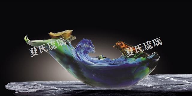 金山区高质量夏氏琉璃定制 诚信为本「上海弘业工艺品供应」
