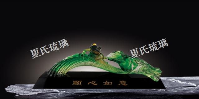 陜西夏氏琉璃價位 歡迎咨詢「上海弘業工藝品供應」
