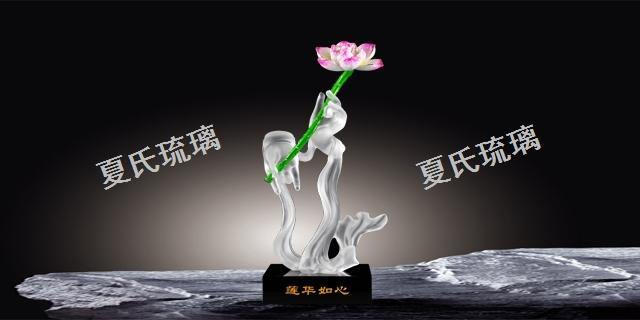 昌平区高质量琉璃印章 服务至上「上海弘业工艺品供应」