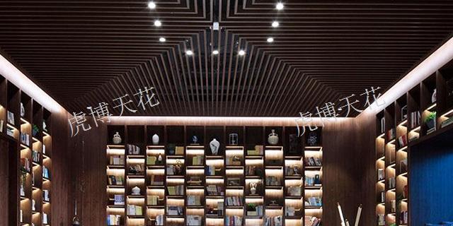 上海pvc方通格栅吊顶多少钱 值得信赖「上海虎博建材供应」