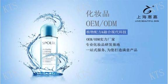 品牌化妝品代工廠 歡迎咨詢「上?;菁位瘖y品供應」