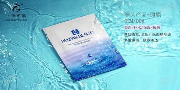 日化线生产加工厂 服务至上「上海惠嘉化妆品供应」
