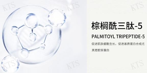啥牌子化妆品加盟折扣低 客户至上 上海惠嘉化妆品供应