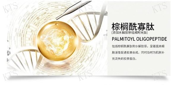 日本化妆品代理进口 信息推荐 上海惠嘉化妆品供应