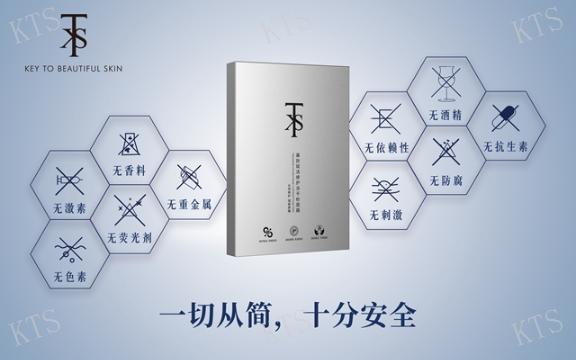 化妆品加工价格 欢迎咨询 上海惠嘉化妆品供应