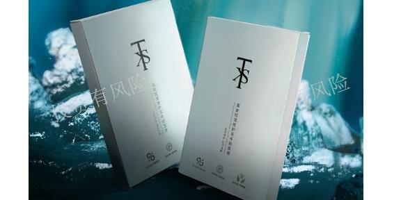 化妆品网络代理 诚信服务 上海惠嘉化妆品供应
