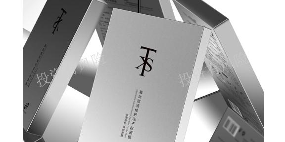 化妆品专柜怎么代理 欢迎来电 上海惠嘉化妆品供应