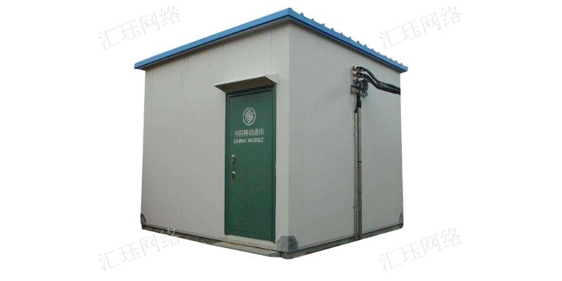 北京5G智能机房 欢迎来电 上海汇珏网络通信设备供应