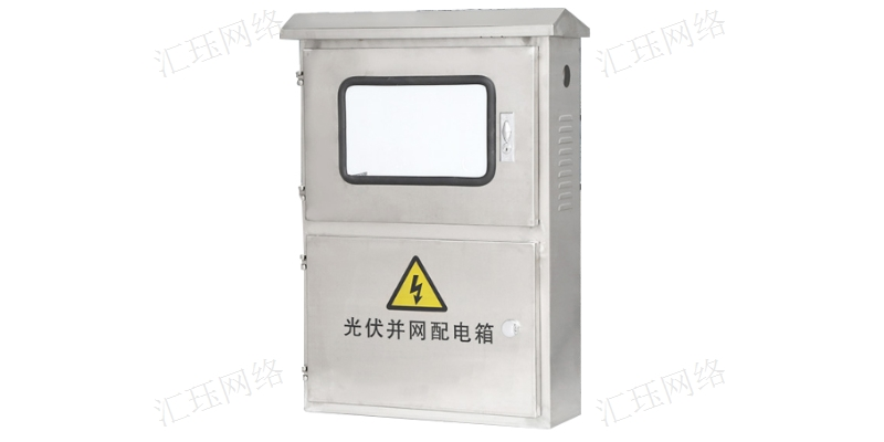 交直流配电柜按需定制 欢迎来电 上海汇珏网络通信设备供应