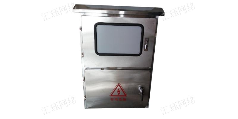 四川自动化配电柜按需定制 欢迎来电 上海汇珏网络通信设备供应