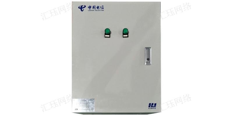 上海总配电箱厂家价格 欢迎咨询 上海汇珏网络通信设备供应