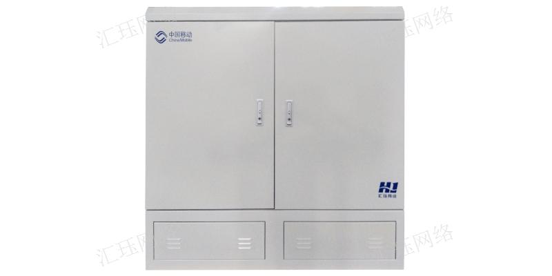 广东不锈钢配电箱价格实惠 欢迎来电 上海汇珏网络通信设备供应