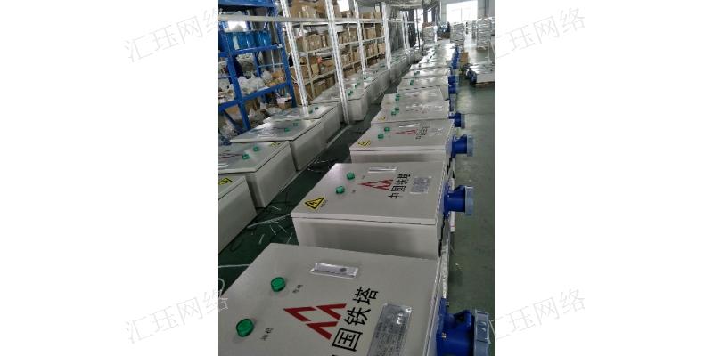 福建成套配电箱 欢迎来电 上海汇珏网络通信设备供应