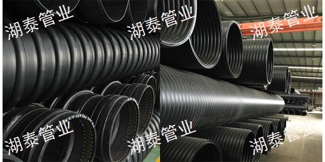 芜湖HDPE高密度聚乙烯缠绕结构壁管B型管 可包抽检「上海湖泰管业科技供应」
