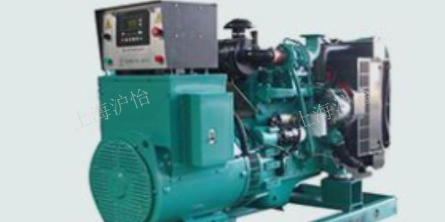上海100KVA中频发电机组设计 贴心服务「上海沪怡电气供应」