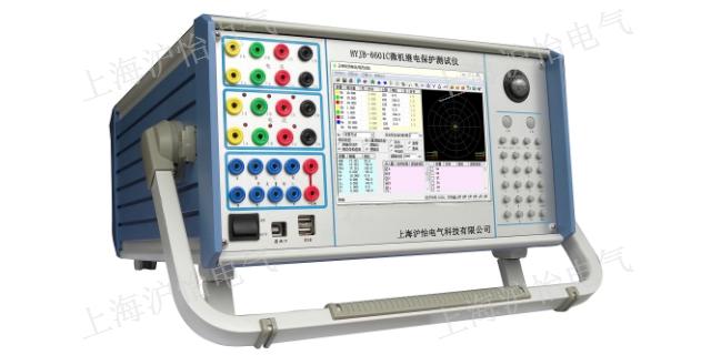 甘肅變壓器繼電保護測試儀裝置