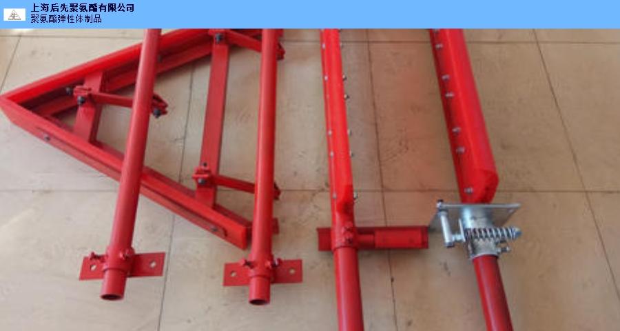 上海聚氨酯清扫器厂家 值得信赖 上海后先聚氨酯供应