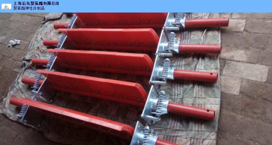 上海制造聚氨酯清扫器,聚氨酯清扫器