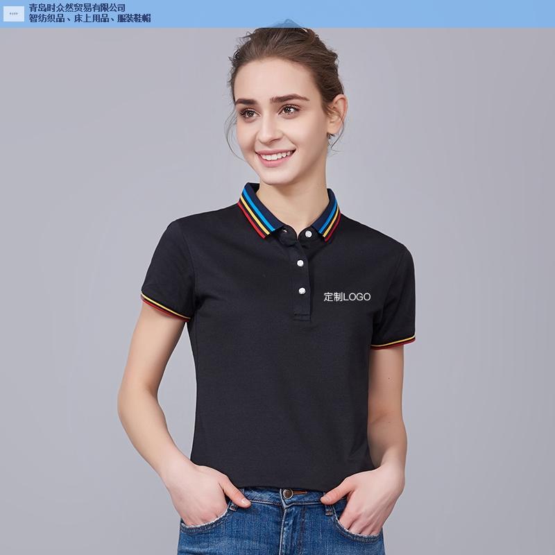 潍坊T恤衫 定制咨询问价「青岛时众然贸易供应」