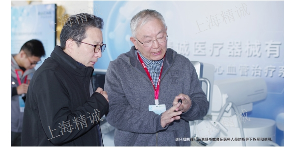 吉林B超定位醫用沖擊波碎石機「上海精誠醫療器械供應」
