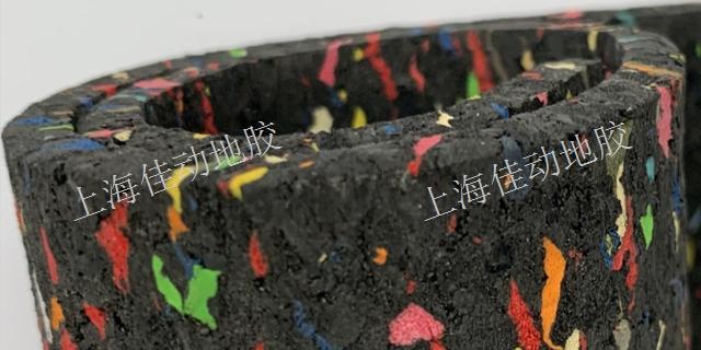 北京知名隔音垫货源充足 欢迎来电 佳动供