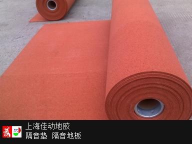 北京阻燃健身房橡膠卷材對比價,健身房橡膠卷材
