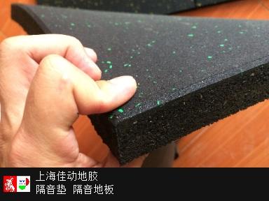 浙江销售佳动橡胶地砖供应商家 欢迎来电 佳动供