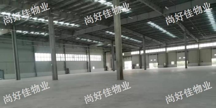 黑龙江家庭仓库 贴心服务「尚好佳房地产供应」