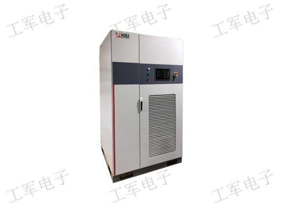 上海品质高精度大功率双向直流电源高品质选择 欢迎咨询「工军供」