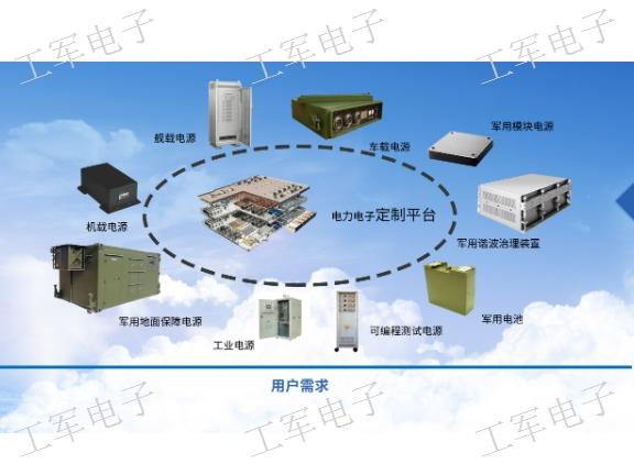 上海定制蓝宝石炉加热电源价格合理 创新服务「工军供」