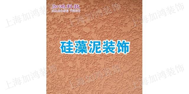 上海浦东商务楼装饰装修