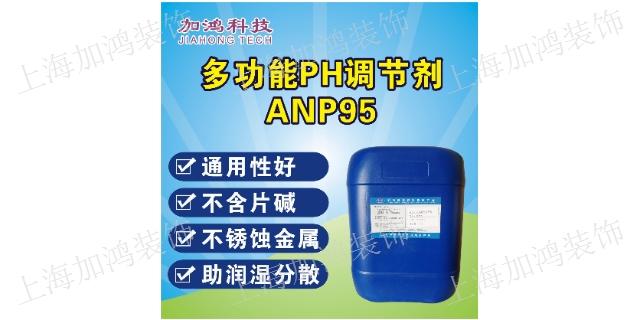 无锡用量少水性涂料助剂厂家供应