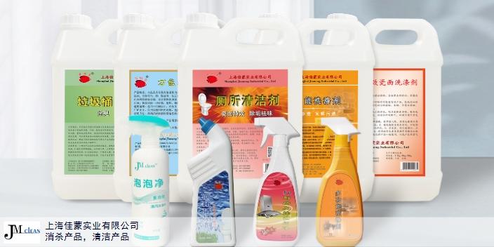 嘉兴除水垢厕所清洁剂小妙招 欢迎来电 上海佳蒙实业供应