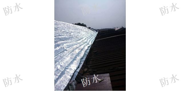 松江区沥青防水报价,防水