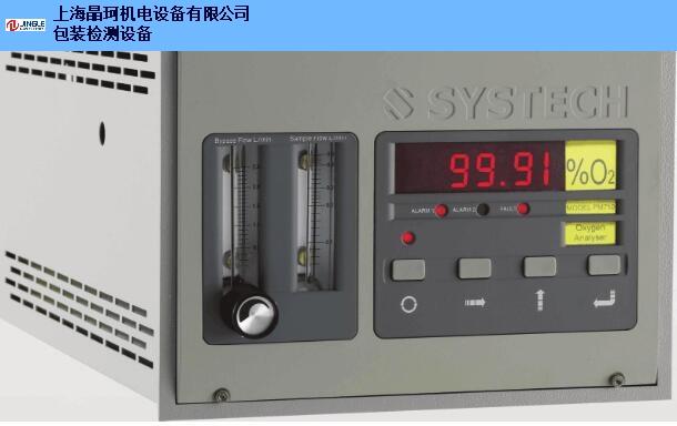 辽宁**水针剂Systech Illi分析仪透湿仪,Systech Illi分析仪