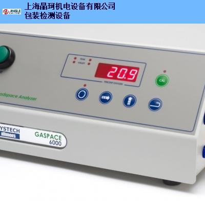 重庆饮料产品Systech Illi分析仪氧气分析仪「上海晶珂机电设备供应」