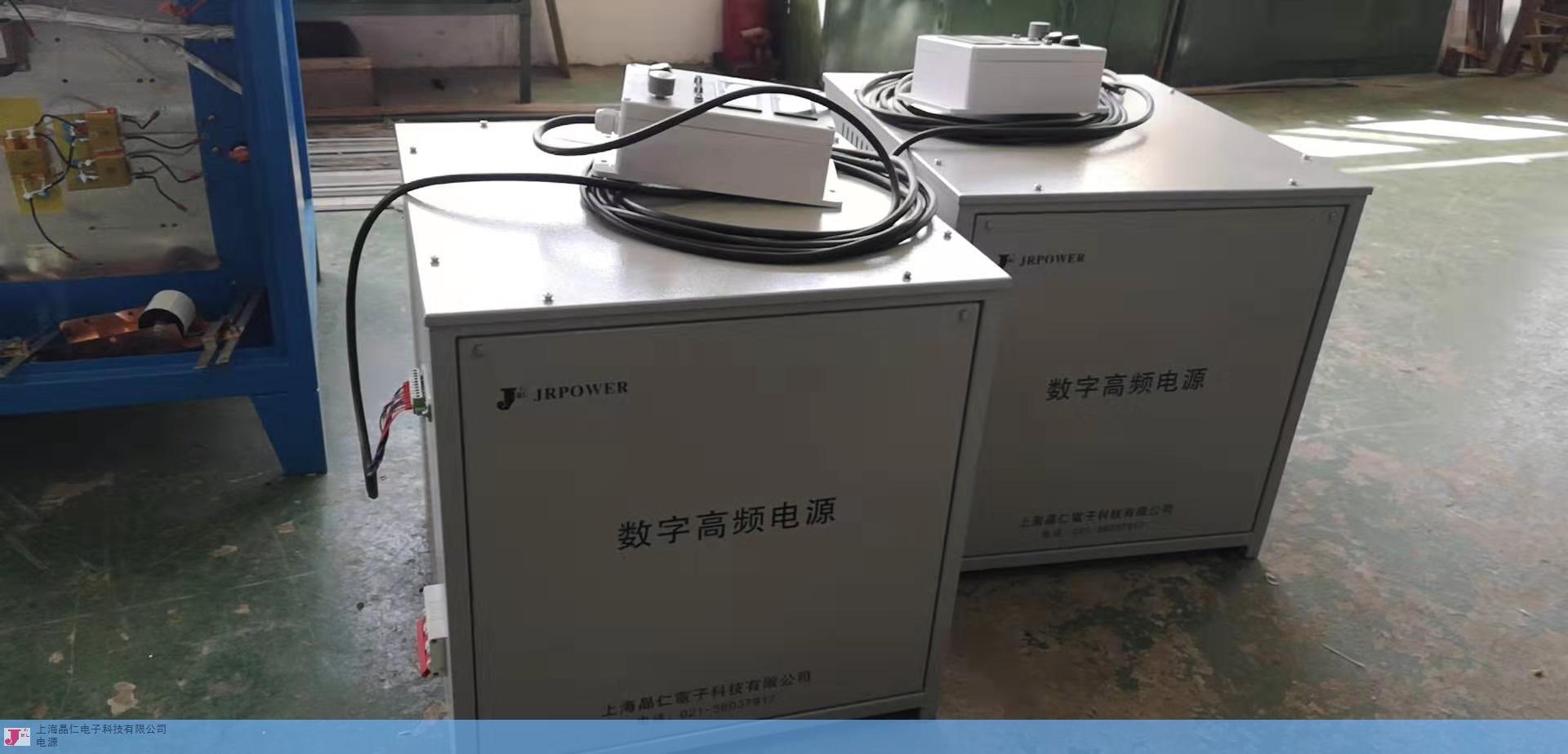 湖南家用水处理电源生产商