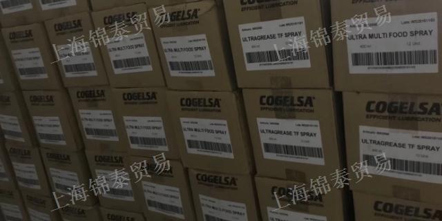 宿迁食品级链条油量大从优 诚信服务 上海锦泰贸易供应