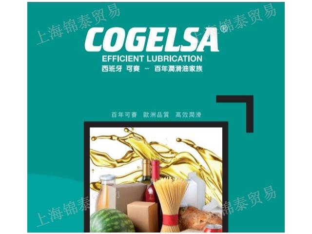上海市链条油液压油多少钱 诚信经营 上海锦泰贸易供应