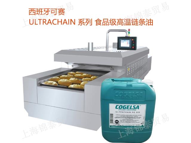 综合食品级冲剪油品质保障 服务至上 上海锦泰贸易供应