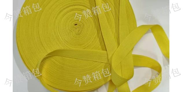 淮安尼龍全棉織帶「上海今贊箱包輔料供應」