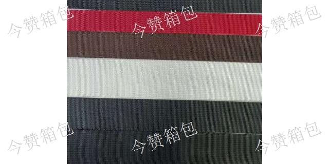 浙江提花全棉织带「上海今赞箱包辅料供应」